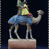 The Arabian Equestrian (18th century)
